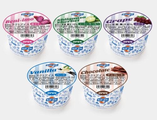 アイスカップ(72ml)リニューアルデザイン:フォーモストブルーシール株式会社