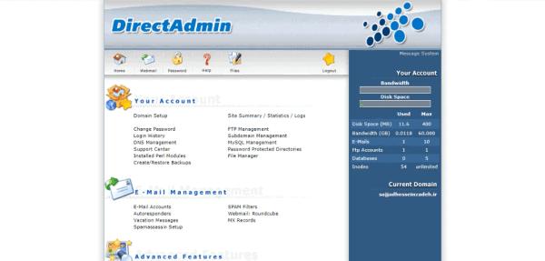 2. نصب سایت وردپرس در دارکت ادمین