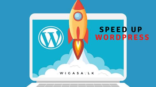 how-to-speed-up-wordpress