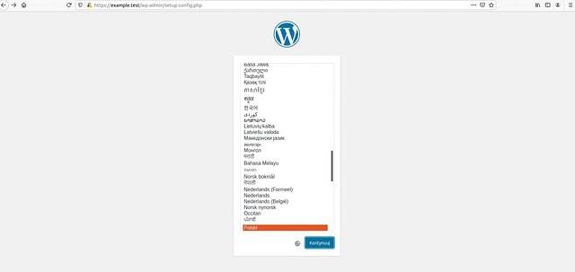 docker warden wordpress konfiguracja
