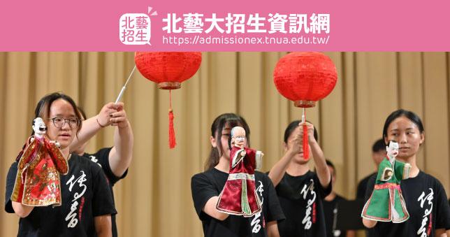 110學年度 學士班 單獨招生 第十次遞補名單 公告 (傳統音樂學系)