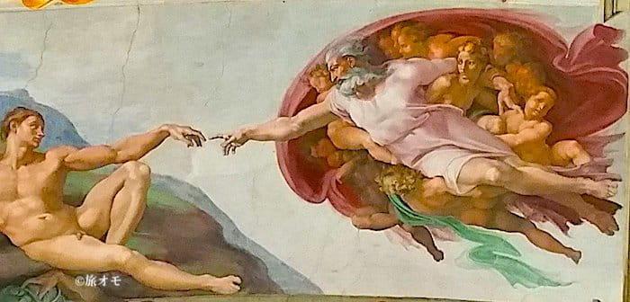 「アダムの創造」の画像