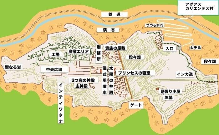 マチュピチュ遺跡内の地図