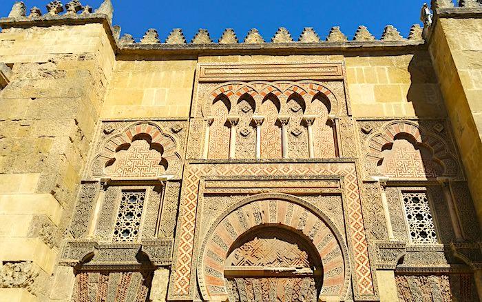 メスキータのカリフ用の門画像