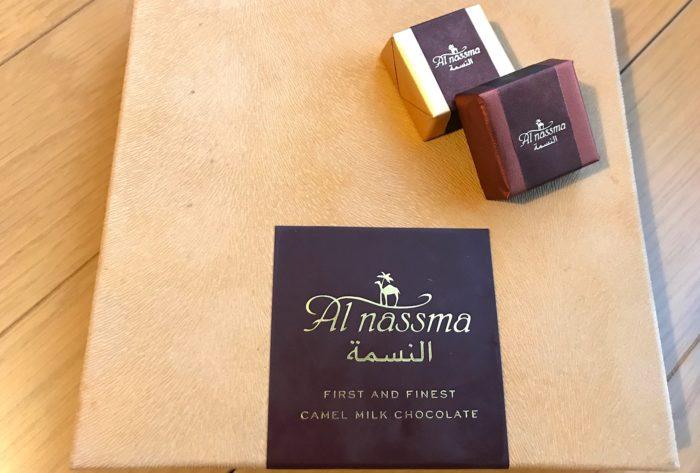 アルナスマのチョコ