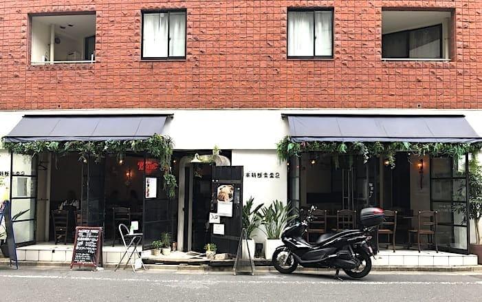 海南鶏飯食堂の外観画像