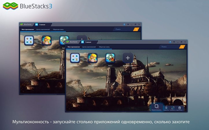Bluestacks 3 популярный эмулятор Андроид