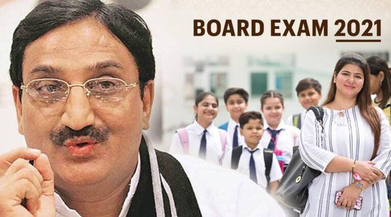Board Exam 2021