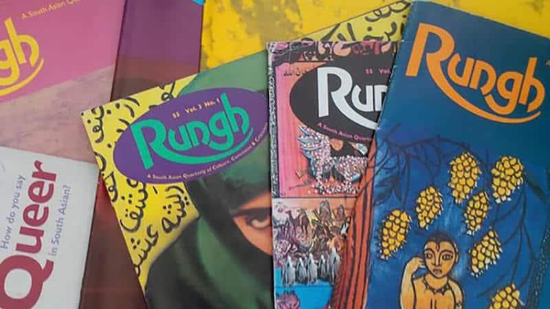 Rungh Print Archives