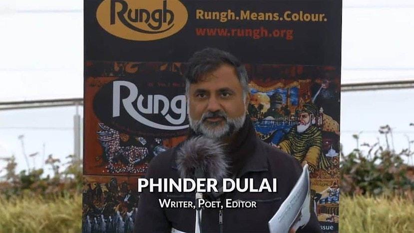 Phinder Dulai - Rungh Readings @VABF