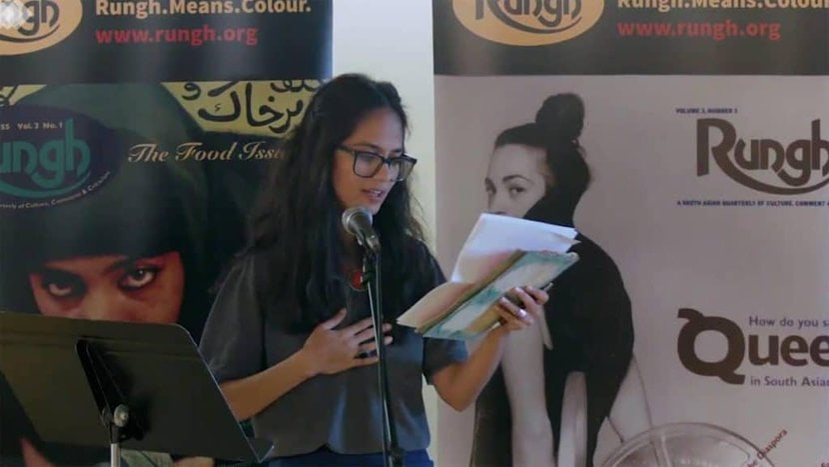 Sana Janjua - Rungh Readings at Full Circle: First Nations Performance