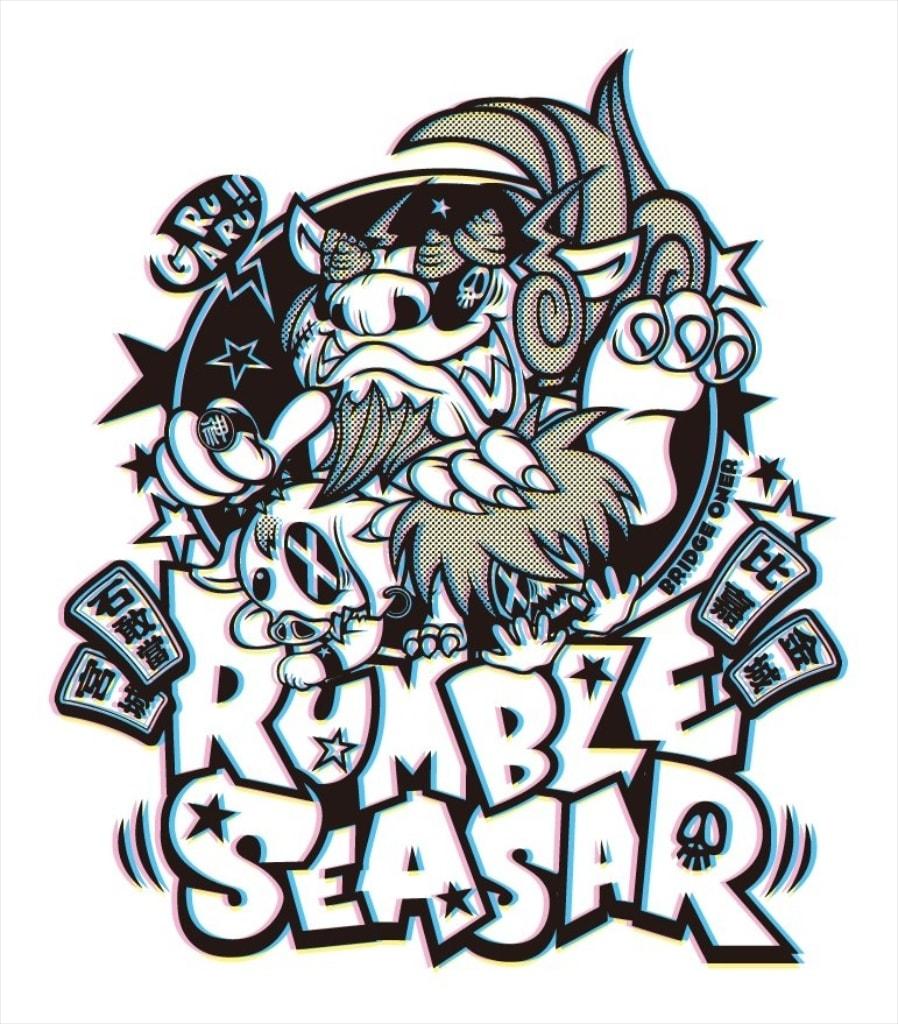 RUMBLE SEASAR(暴れん坊シーサー)1