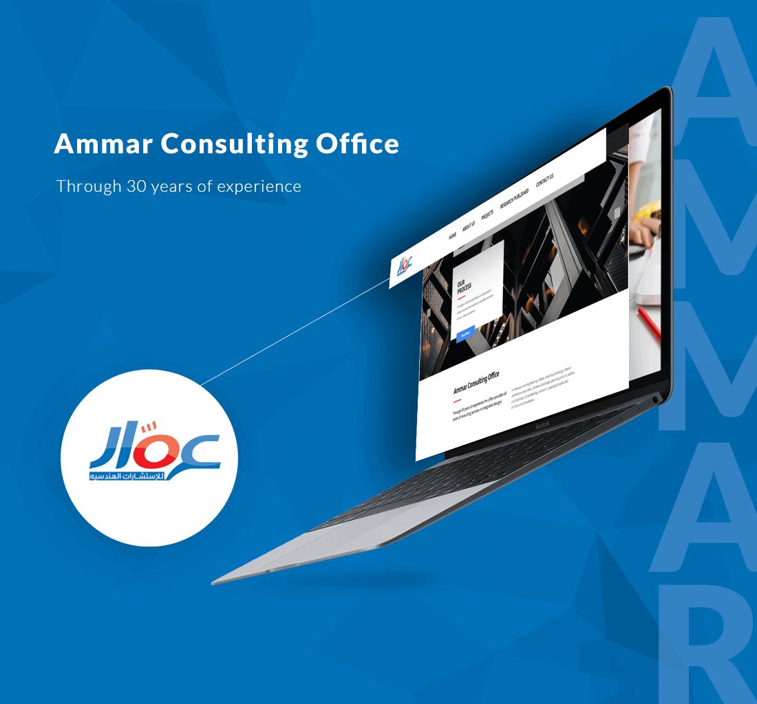 Alex Web Design, website development and mobile app development company clients in Egypt - Ammar