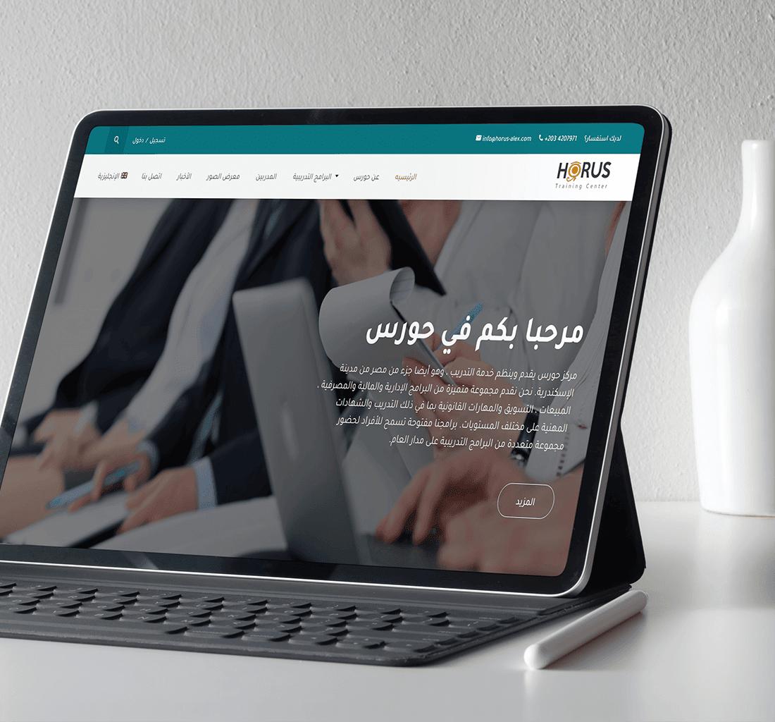 Alex Web Design, website development and mobile app development company clients in Egypt - Horus