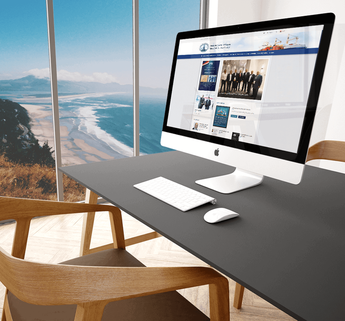 Alex Web Design, website development and mobile app development company clients in Egypt - Alexandria Chamber of Shipping – ACS