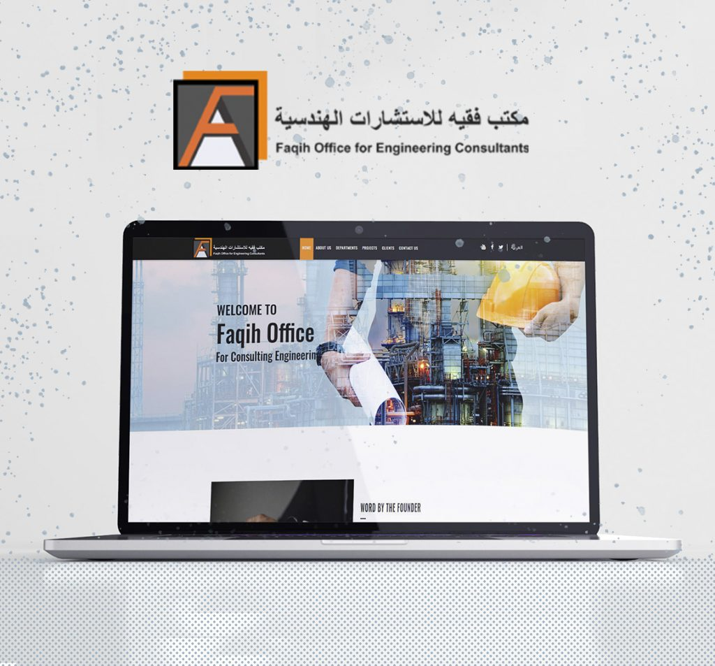Faqih Office for Engineering Consultants