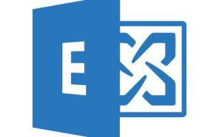 25835-ms-exchange