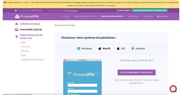 Application-PrivateVPN