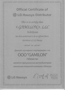Мы официальные торговые партнеры LG Hausys