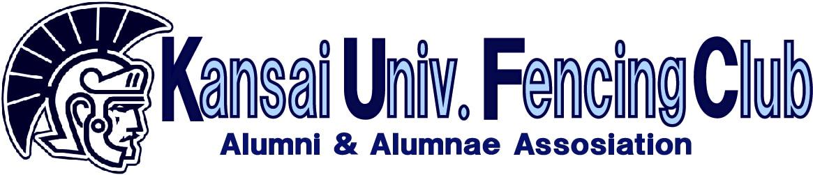 kansai university. fencing club, alumni & Alumnae association,関西大学体育会フェンシング部