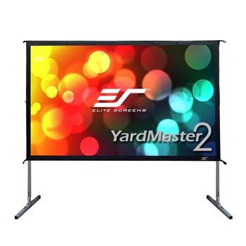 2. Elite Screens Yard Master