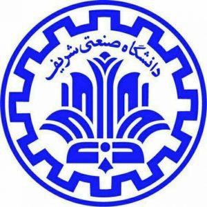 داشگاه صنعتی شریف