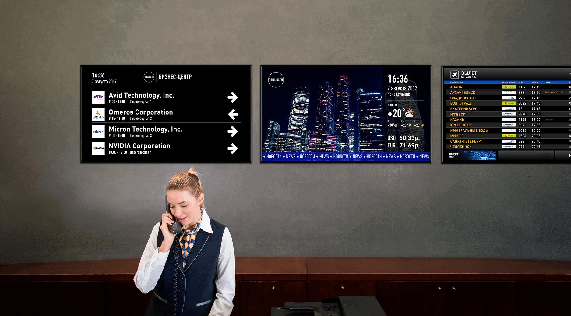 Digital Signage в компании