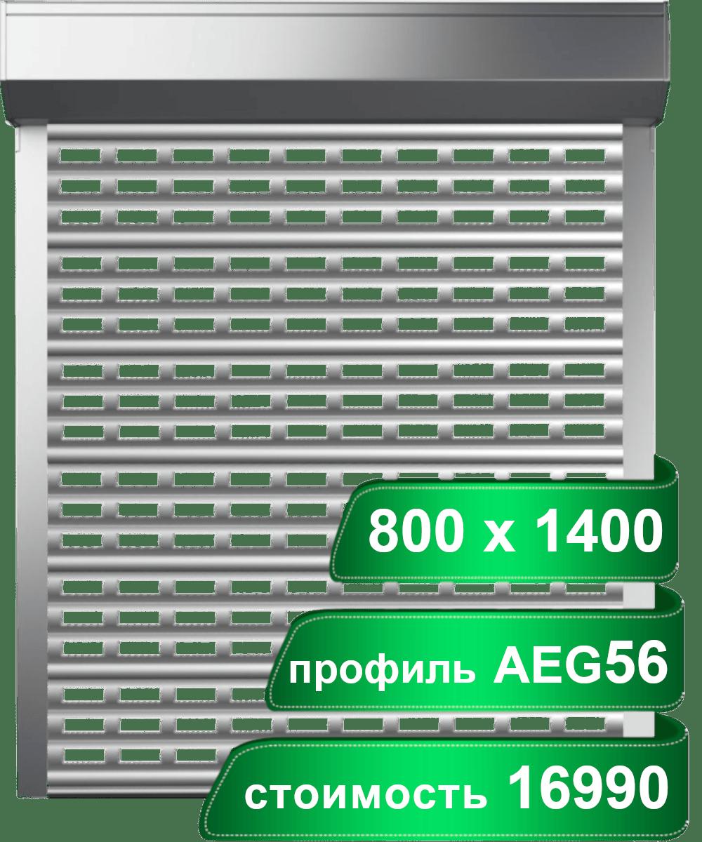 800-1400rol