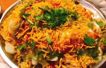 Chaat House