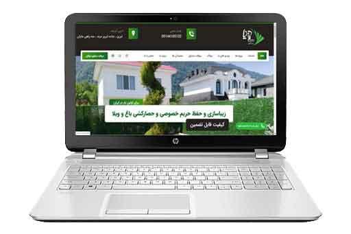 طراحی سایت ارزان در شهر تبریز