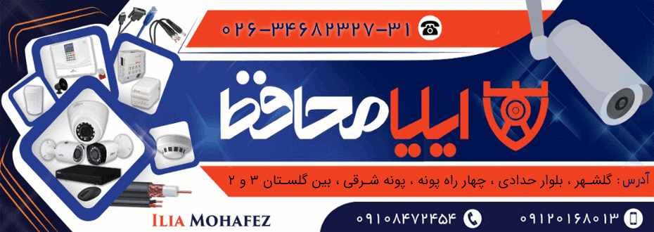 ilia-mohafez-banner-1_1