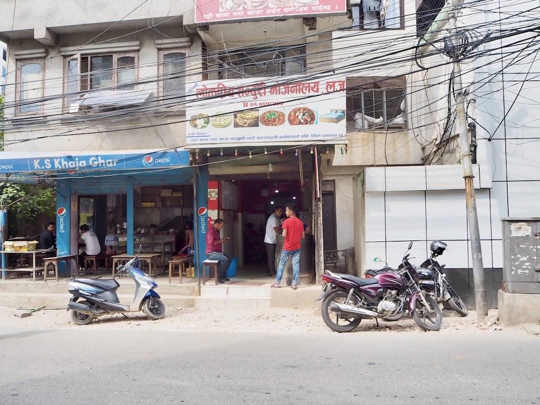 Restaurant in Kathmandu Nepal