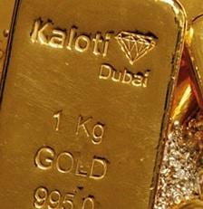 kaloti Goldbarren (Foto: Kaloti)