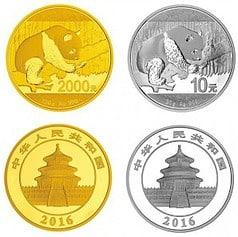Gold Silber Muenze Panda Gramm