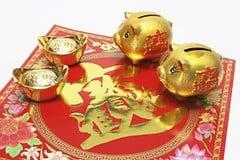 Auch in China sichern die Menschen ihre Ersparnisse mit Gold gegen Inflation ab.