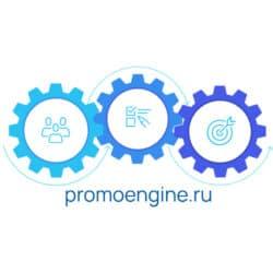 promoengine.ru: таргетированная реклама и SMM