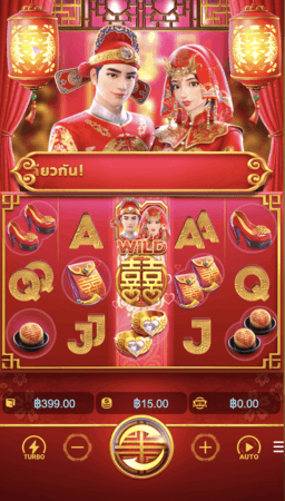 PGSLOT Double Fortune 1 สล็อตพีจี