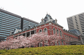 桜田門 法務省