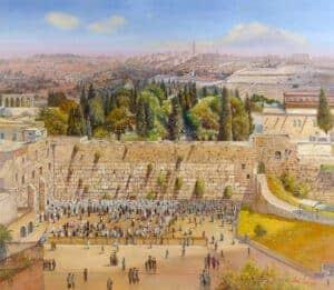 Birkat Kohanim/Priestly Blessing by Alex Levin