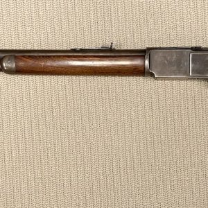winchester-1876-rifle