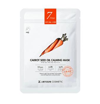 carrot serum calming mask for skin korean