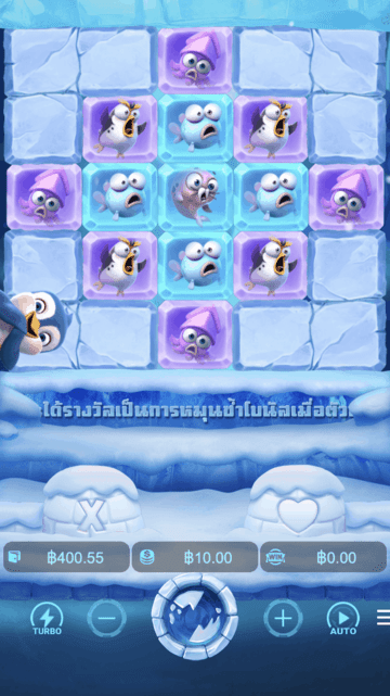 The Great Icescape pgslot1688