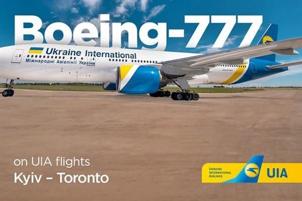 Kyiv-Toronto