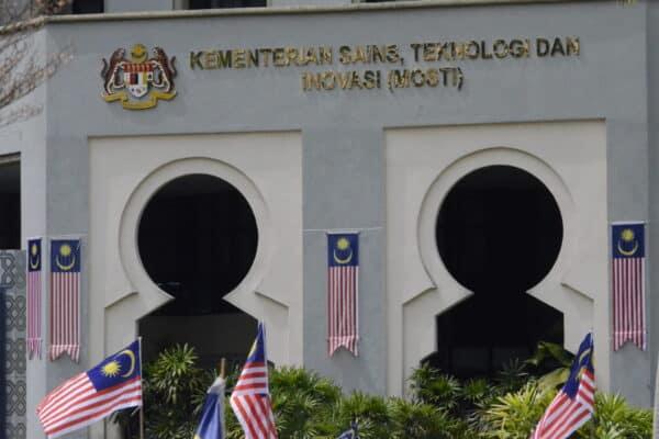 Bendera Malaysia @MOSTI 12