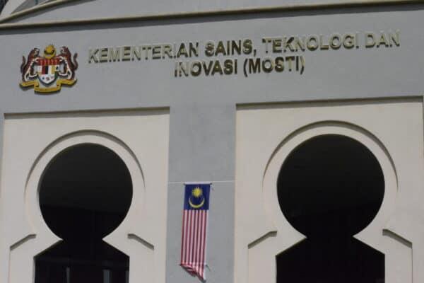 Bendera Malaysia @MOSTI 5