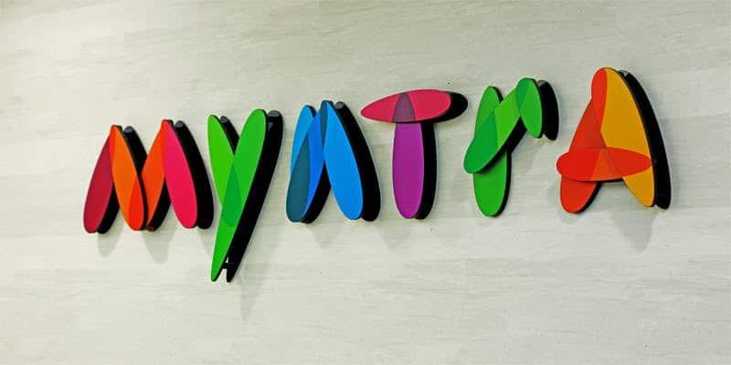 Logo de Myntra