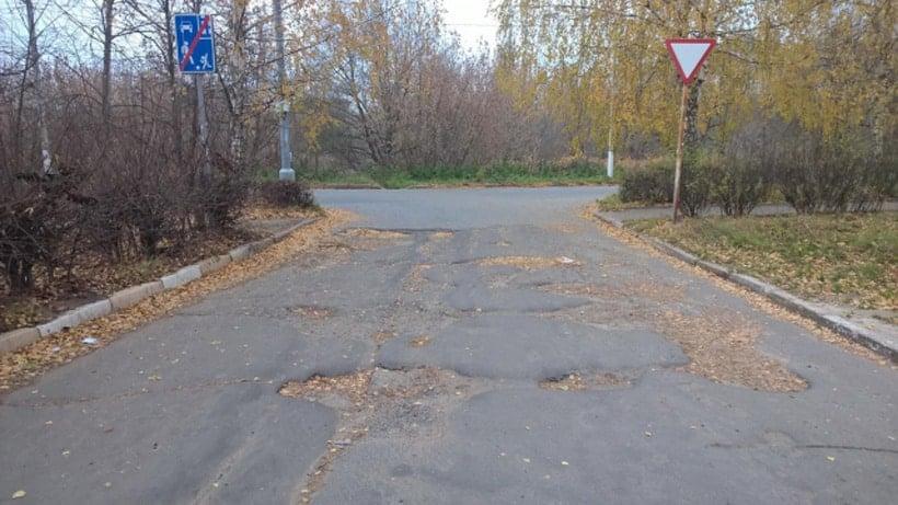 Разбитая дорога Московская область СНТ Березка 4