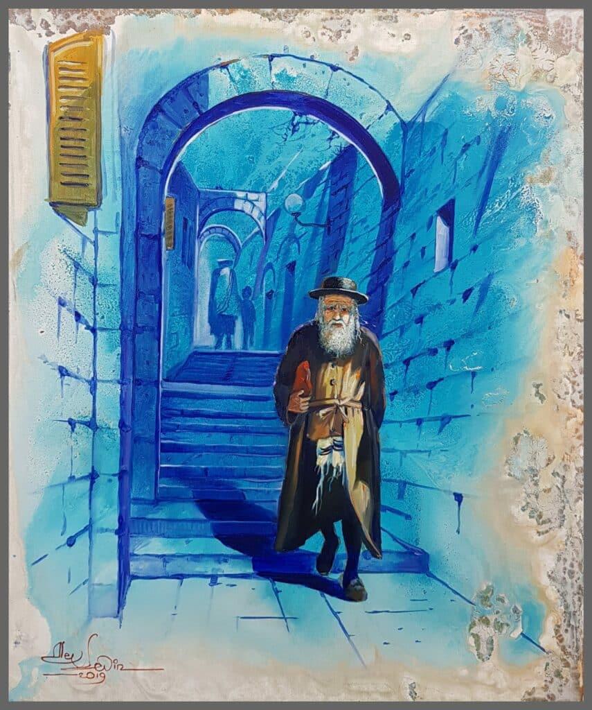 Contemporary painting of jerusalem street