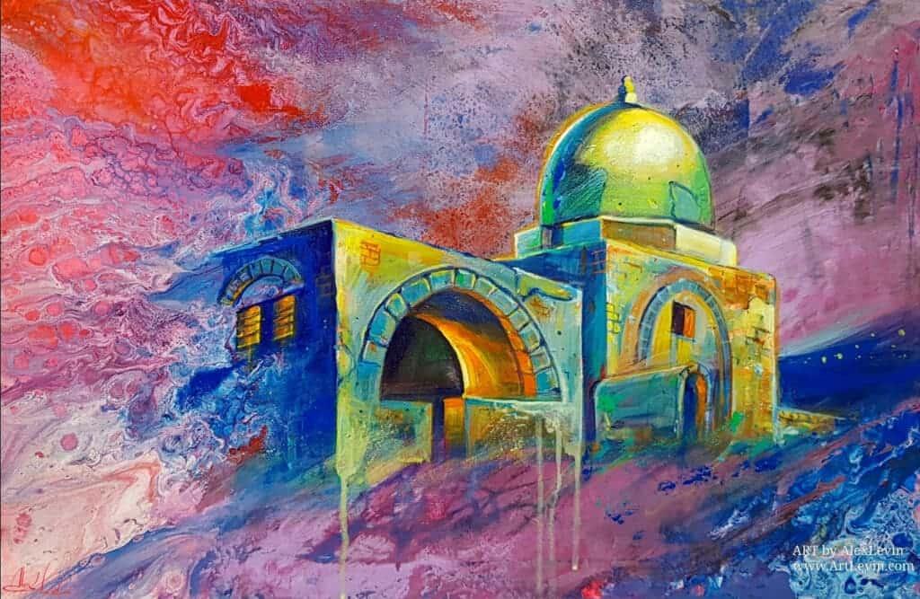 Contemporary Jewish Paintings