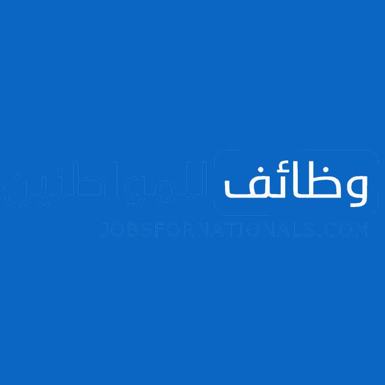 Jobs For Nationals - 3D Virtual Events Platform in Dubai, UAE